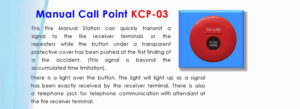 Manual Call Point KCP-03