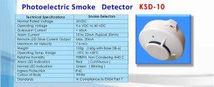 Photoelectric Smoke Detector KSD-10.jpg